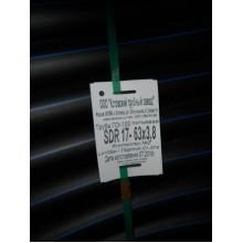 Труба ПНД DN63 х 3,8 SDR17 PN10 ПЭ100, питьевая, ( бухта 100м), ГОСТ 18599-2001